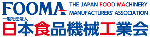 日本食品機械工業会 FOOMA